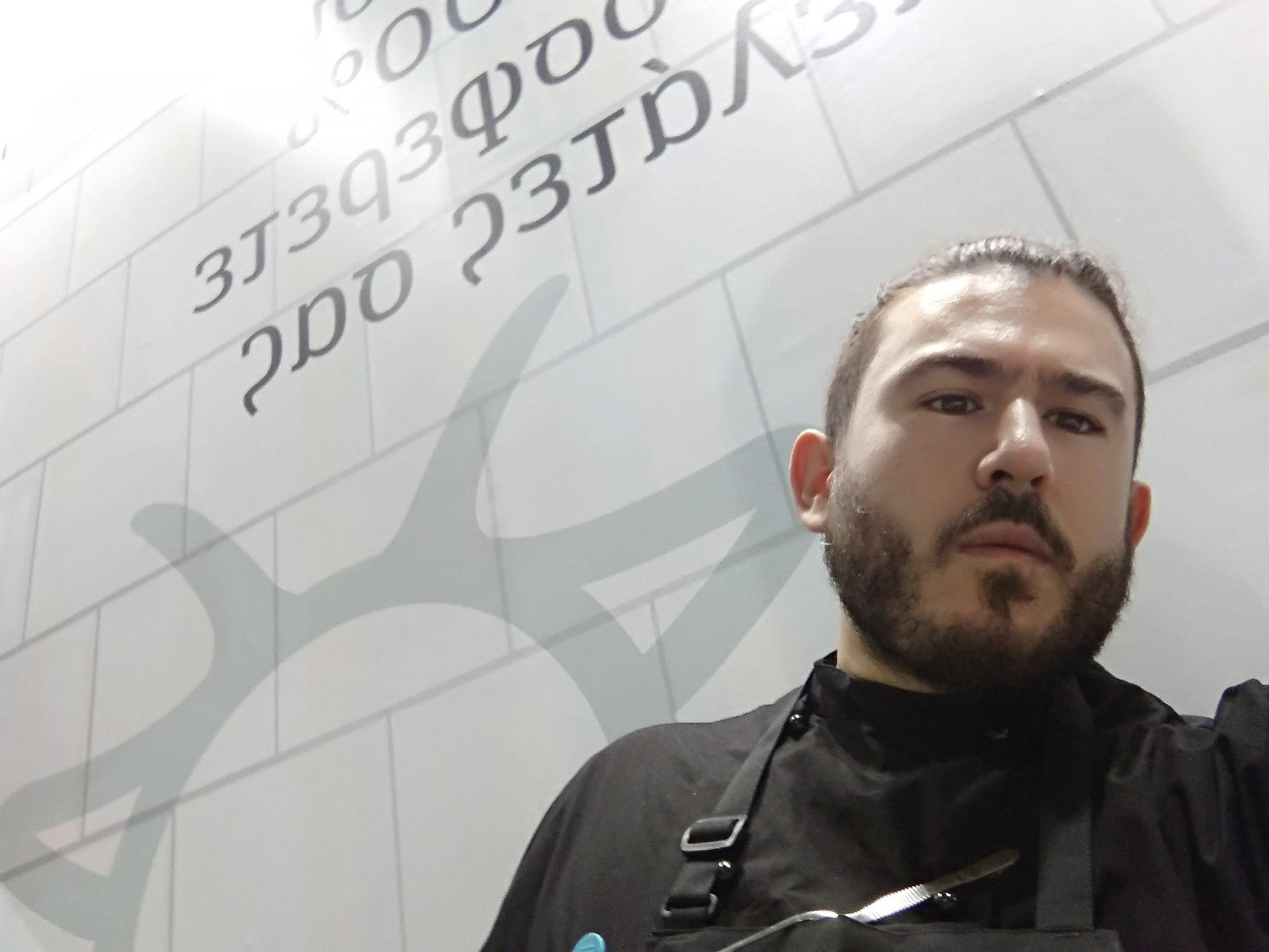 Ανδρουτσόπουλος Γιώργος
