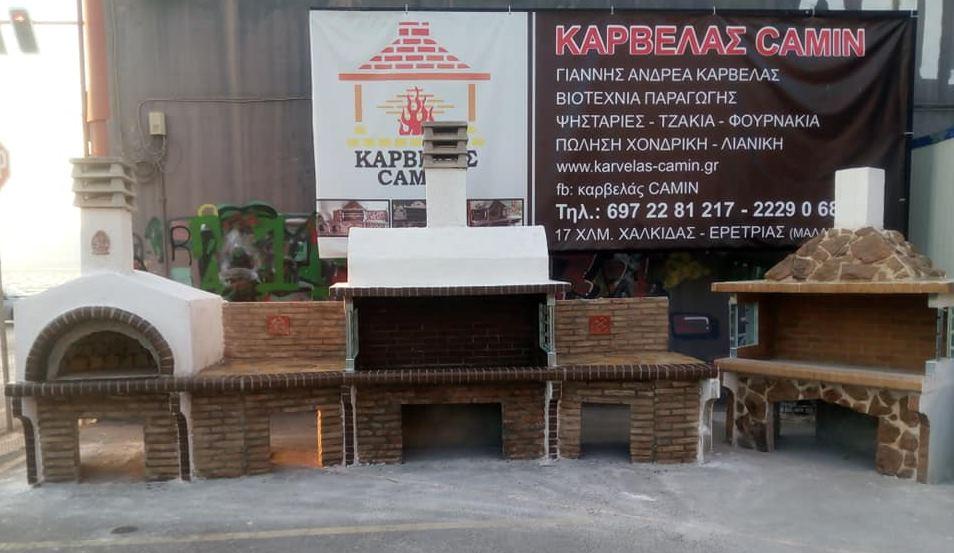Νέο κατάστημα στη Χαλκίδα